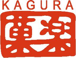 菓楽 KAGURA